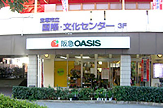 宝塚南口店