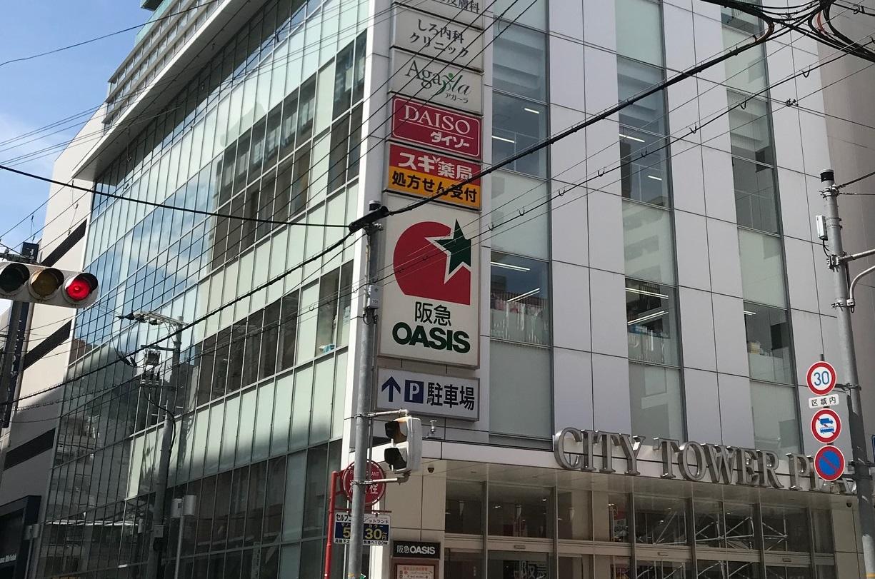 神戸旭通店