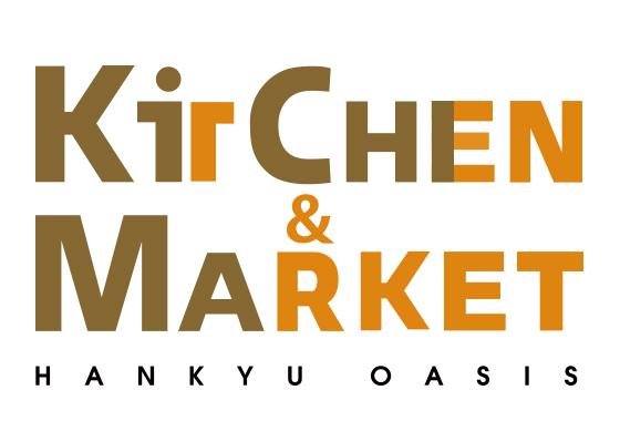 キッチン&マーケット ルクア大阪店